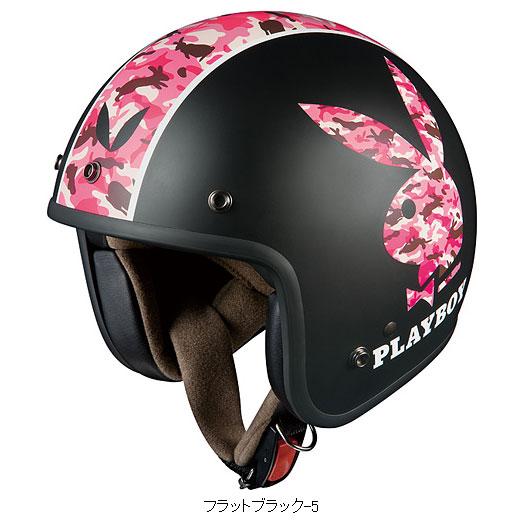 ★特別価格★OGK KL-mini プレイボーイ 小さめサイズのジェットヘルメット