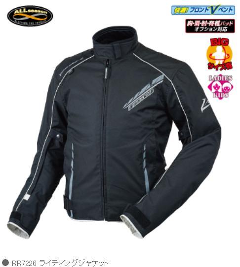 ラフ&ロード RR7226 ライディングジャケット