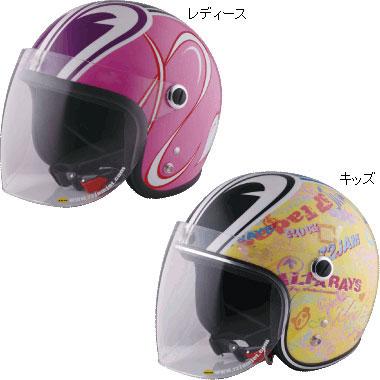☆送料無料☆CUSTOM 72JAMJET SP TADAO JET Kid's&Ladiesシールド付きジェットヘルメット