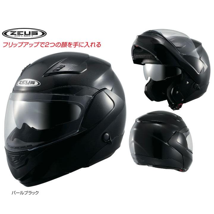 【送料無料】ナンカイ ZEUS(ゼウス)NAZ-310 ガイア システムフルフェイスヘルメット