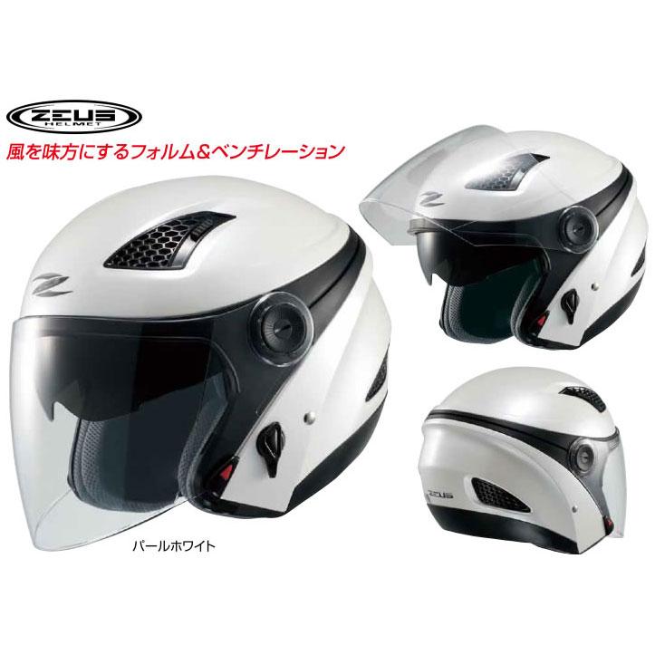 ナンカイ NAZ-211ZEUS(ゼウス) クロノス ジェットタイプヘルメット