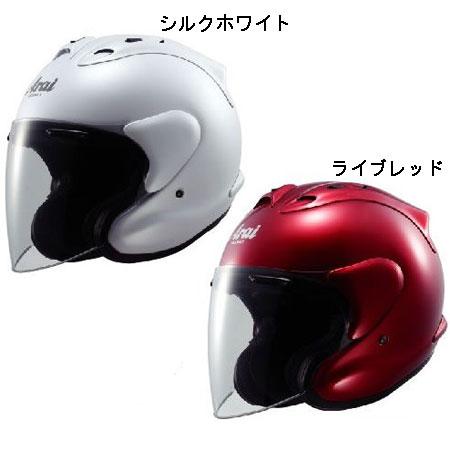 ARAI(アライ) MZ LIMITED(リミテッド)オープンフェイスヘルメット