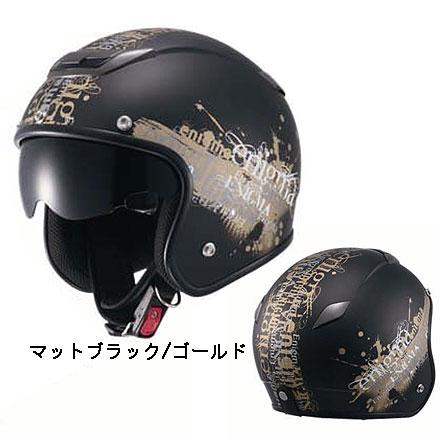 ナンカイ NAZ-205ZEUS(ゼウス) ENIGMA ジェットタイプヘルメット