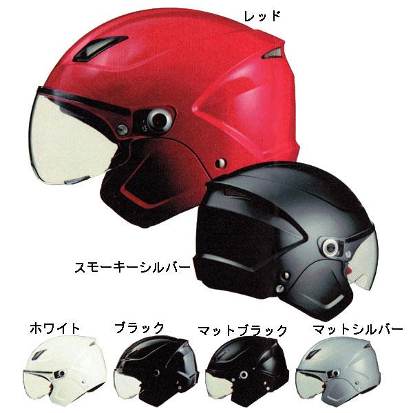 LEAD(リード)  ソルダード システムセミジェットヘルメット