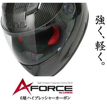WINS(ウィンズ) A-FORCE カーボンフルフェイスヘルメット