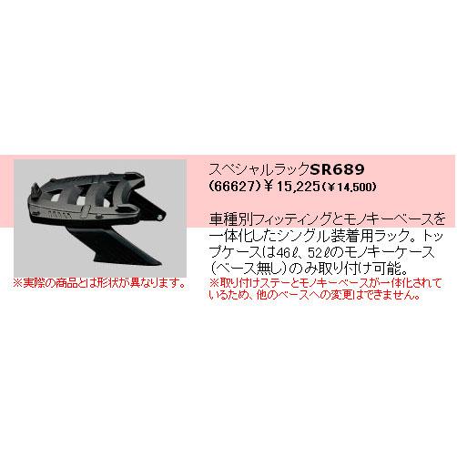 GIVI(ジビ) トップケース装着用フィッティングBMW R1200GS('04-'07)