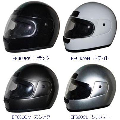 EL-WIND EF660 フルフェイスヘルメット