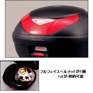 """GIVI(ジビ) E350""""FLOW""""シリーズ テールボックス 35リッター無塗装ブラック"""