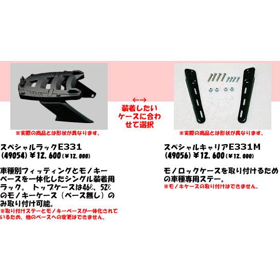 GIVI(ジビ) トップケース装着用フィッティングヤマハ グランドマジェスティ 5VG('04~'07)
