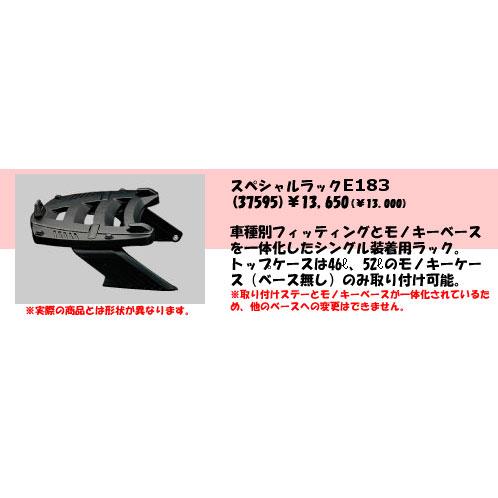 GIVI(ジビ) トップケース装着用フィッティングBMW R1100RT/RS('94-'98)/R1150RT('96-'01)