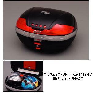 GIVI(ジビ) V46シリーズテールボックス 46リッターカラー塗装