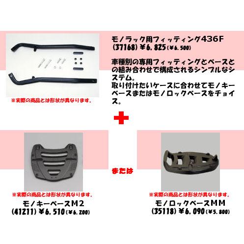GIVI(ジビ) トップケース装着用フィッティングカワサキ ZR-7/S