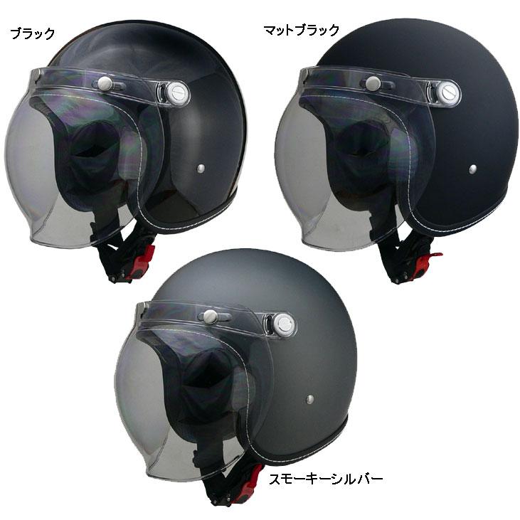 LEAD(リード) MURREY MR-70 ジェットヘルメット