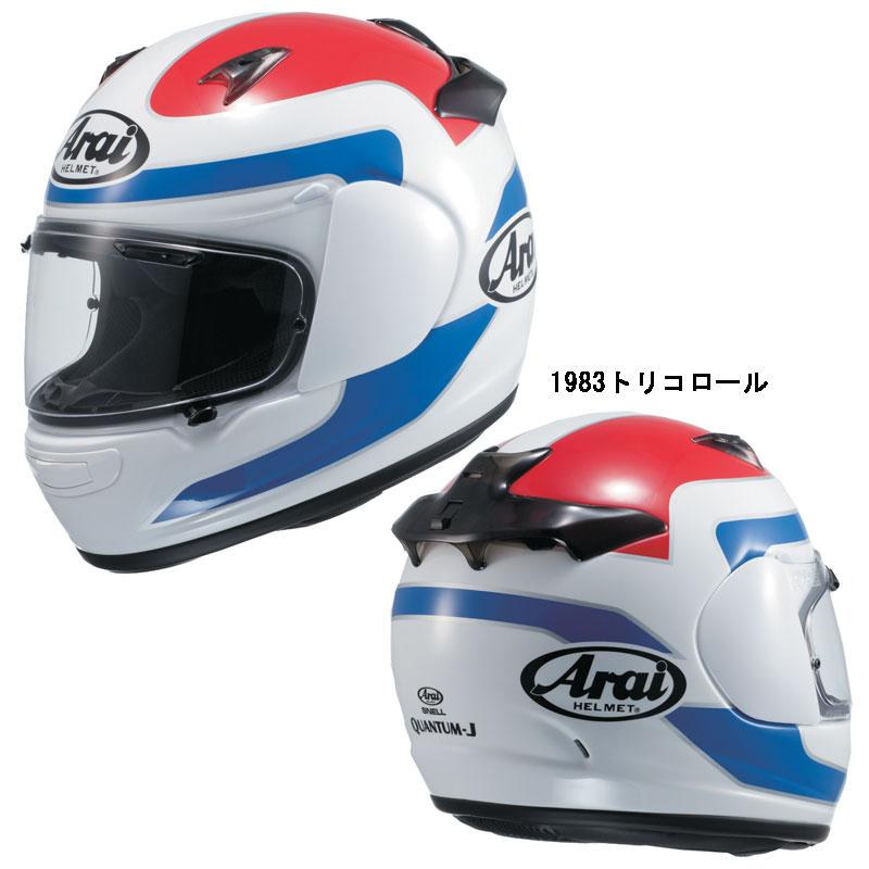 ARAI(アライ) Quantum-J (クアンタムJ) SPENCER(スペンサー)バイク用フルフェイスヘルメット