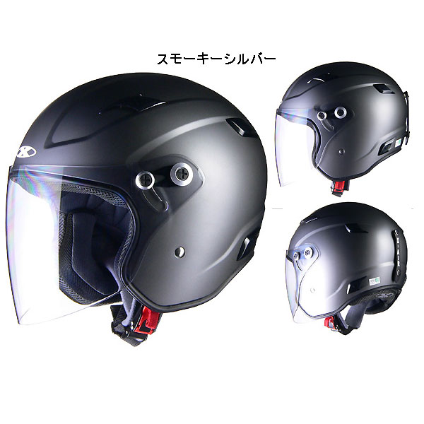 LEAD(リード) X-AIR RAZZO3(RAZZO III)ジェットヘルメット