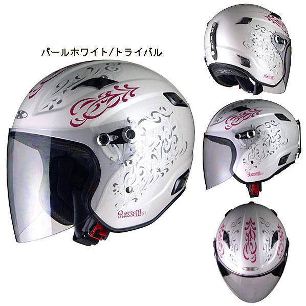 LEAD(リード) X-AIR RAZZO3 G1(RAZZO III G1)ジェットヘルメット