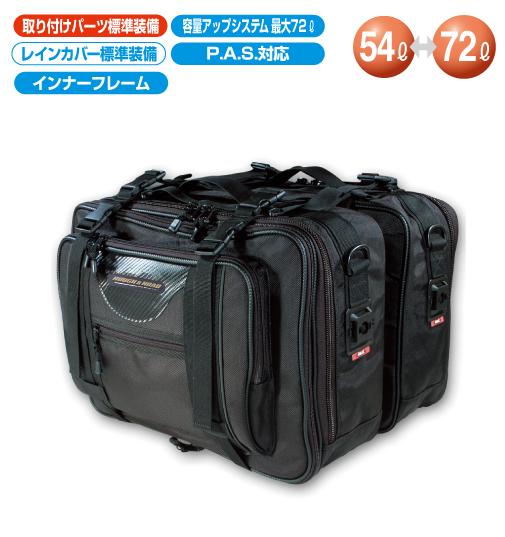 ラフ&ロード RR5632ロードサイドバッグ