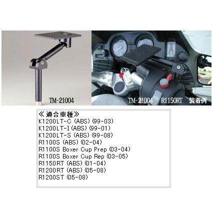 テックマウント TM-21004BMW専用ミラーホールマウント89mm(3.5シャフト) ブラック