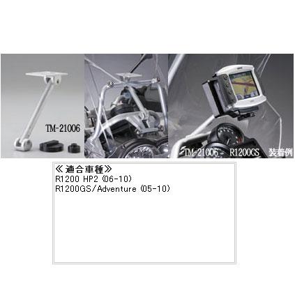 テックマウント TM-21006MBMW専用ステムマウント113mm(4.5シャフト) シルバー