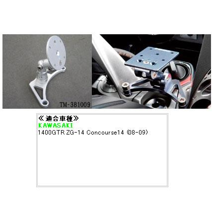 テックマウント TM-381009KAWASAKI専用センターマウント2.0シャフト