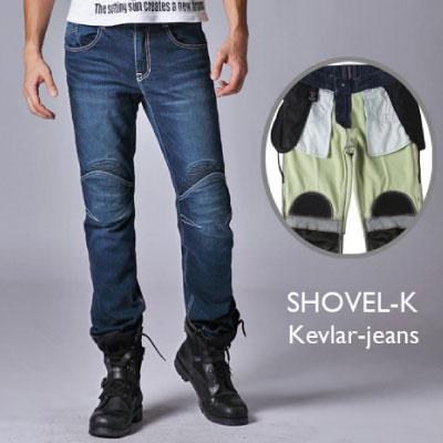 uglyBROS MOTOPANTS SHOVEL-K 【メンズ】アグリーブロス モトパンツ ショベル-K