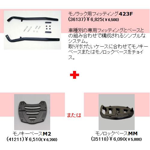 GIVI(ジビ) トップケース装着用フィッティングKAWASAKI ZZ-R600('93~'01)