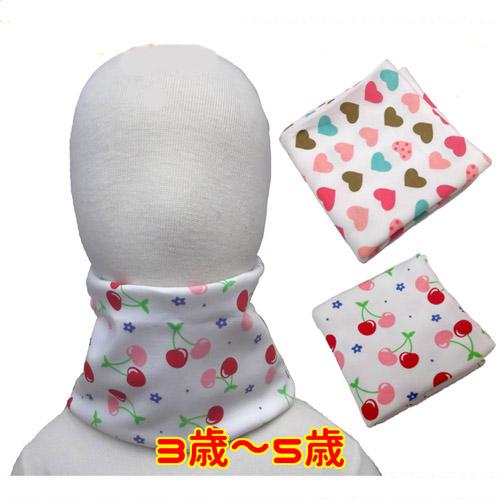 Baby Kids Jr Child Boy Accessories Neck Warmer Print Cherry Pattern Heart Nursery School Kindergarten Cold Protection
