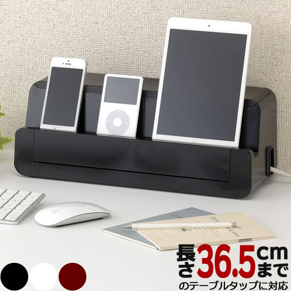 Charging Station Table Tap Station L (charging Stand Socket Storage)