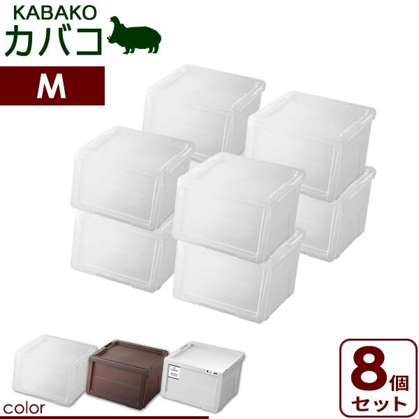 天馬 プロフィックス カバコ 収納ボックス ( Mサイズ )