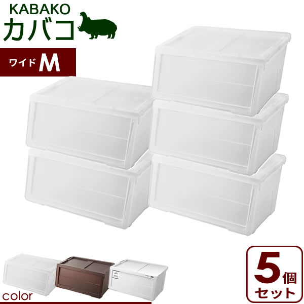 天馬 プロフィックス カバコ 収納ボックス ( ワイドMサイズ )