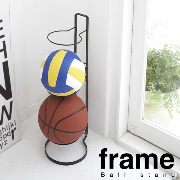 玄関で散らかりがちなボールを収納 山崎実業 ボールスタンド フレーム ブラック バスケットボール 結婚祝い ボール収納 好評 サッカーボール 7290 玄関収納