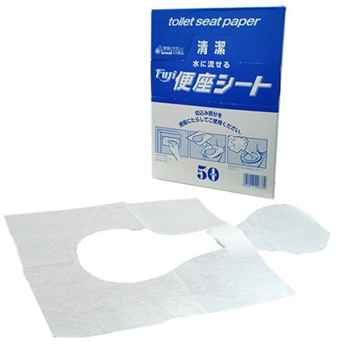 便座シート 使い捨て 流せる トイレ 便座 ペーパー 期間限定特価品 水に流せる紙便座シート 清潔 紙製 紙 50枚入 衛生的 便座カバー 好評