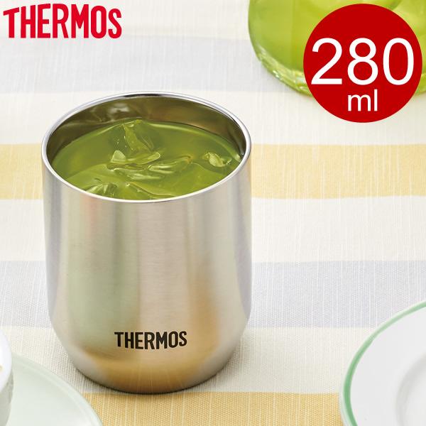 THERMOS 2018年冬モデル お気にいる コップ タンブラー サーモス カップ 真空断熱カップ 激安価格と即納で通信販売 ステンレス JDH-280 280ml 真空断熱