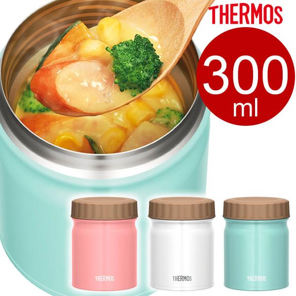 スープ用 シチュー用 味噌汁 大容量 保温容器 保温弁当 お得なキャンペーンを実施中 サーモス 物品 真空断熱スープジャー 300ml 魔法瓶 ランチポット 弁当箱 THERMOS JBT-300 スープマグ フードコンテナ スープ容器