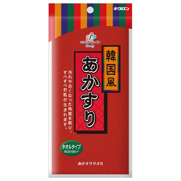 垢 すり タオル 【楽天市場】タオル あかすりの通販