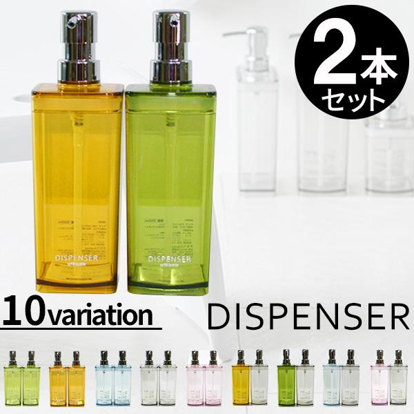 詰め替え 容器 ボトル ポンプ 透明 シャンプー ディスペンサー 卓出 シャンプーボトル 2個セット レギュラー [ギフト/プレゼント/ご褒美] つめかえ 詰め替えボトル