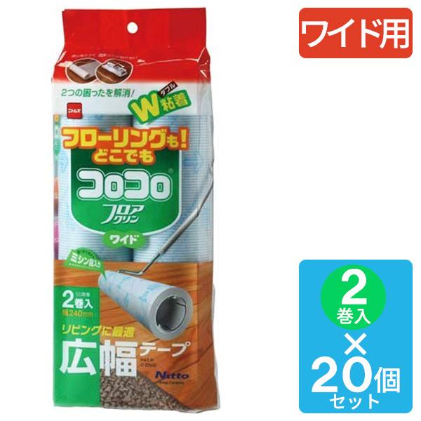 コロコロ フロアクリン ワイド スペアテープ 2巻入 C2502 (お買い得20個セット)