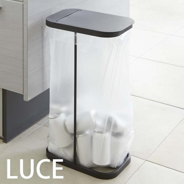 Garbage Bag Holder Luce Black