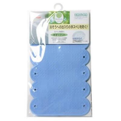 お風呂の転倒事故防止に 転倒防止 スベリを防ぐ手すりマット ブルー | 浴槽 バスタブ マット 滑り 防止