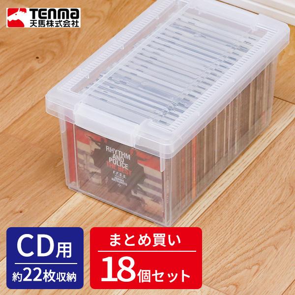 天馬 CDいれと庫 ライト (お買い得18個セット)