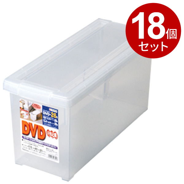 天馬 DVDいれと庫 (お買い得18個セット)