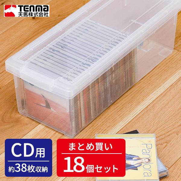 天馬 CDいれと庫 (お買い得18個セット)
