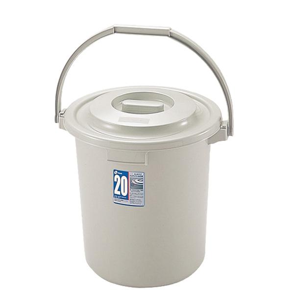 屋外 室内 ポリバケツ 20l ゴミ箱 期間限定送料無料 キッチン 水 リッチェル DUSPOT 36235-8 グレー 20L 並行輸入品 20型 フタセット ハンディーペール 本体 バケツ