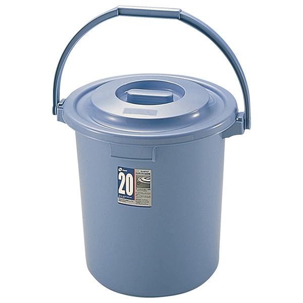 屋外 室内 ポリバケツ 20l 人気商品 ゴミ箱 定番から日本未入荷 キッチン 水 リッチェル DUSPOT 20型 20L フタセット バケツ 本体 ブルー 36237-2 ハンディーペール