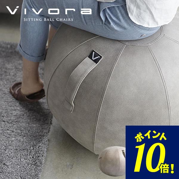 Vivora シーティングボール ルーノ レザーレット 65cm