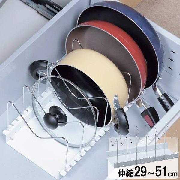 フライパン 鍋ぶたを整理整頓 システムキッチン対応スタンド シンク下スタンド 鍋 ふた スタンド ホワイト フライパンスタンド PFN-EX 注文後の変更キャンセル返品 鍋収納 伸縮タイプ キッチン引き出し収納 登場大人気アイテム