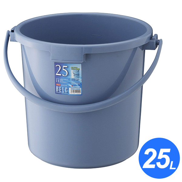 ベルク バケツ 25SB 本体 ブルー