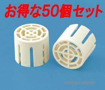 (キャッシュレス5%還元)因幡電工 防虫ドレンキャップ DC-1416 【50個セット】