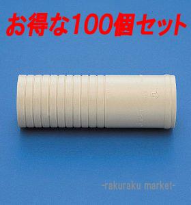 因幡電工 貫通スリーブ FP-75N 【100個セット】