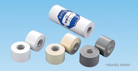 因幡電工 粘着テープ 標準厚タイプ HF-50-I アイボリー 【80個セット】